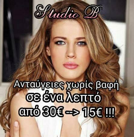 14947844_670207803144477_3923549326400856571_n